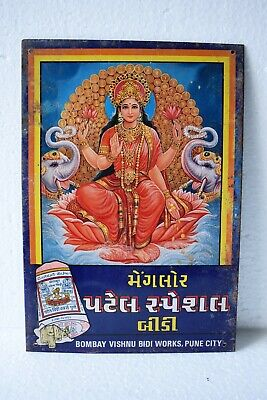 "Vintage Lakshmi Laxmi Mangalore Ganesh Beedi Bidi Advertising Tin Sign Rare ""1"