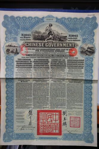 1913  Chinese Government Reorganisation Loan 5% Bond for £100