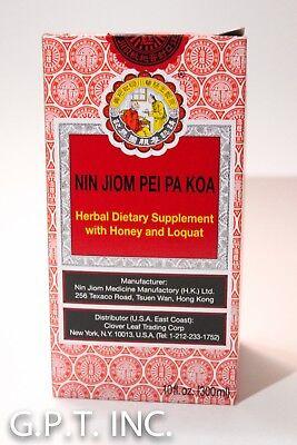 3 X Nin Jiom Pei Pa Koa Herbal Dietary Supplement w/Honey and Loquat 300mL