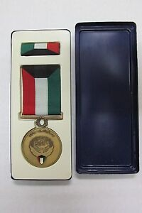 1991 Liberation of Kuwait Medal Desert Storm in Original Box Unissued