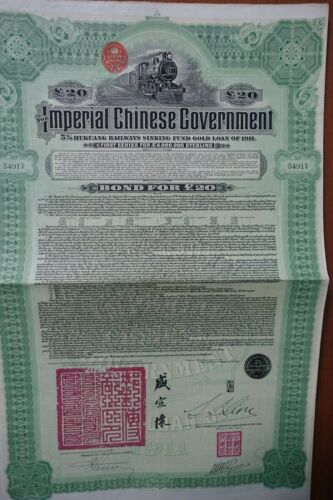 1911 Chinese Government Hukuang Railway Non Cancelled Bond for 20 pounds