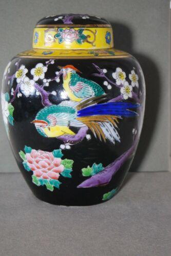 VINTAGE CHINESE PORCEALIN GINGER JAR BLACK YELLOW SAKURA PEONY