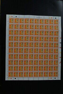 Hong Kong 1992-1997 50c VF MNH full sheet of 100 fv$50.00hkd (d004)