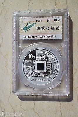 China 2014 1oz Silver Coin - Beijing Coin Expo