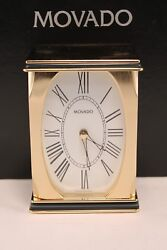Movado Gold Traditional Square Desk Table Mantel Carriage Clock w/Alarm and box