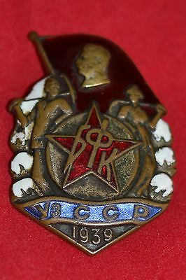 SOVIET USSR RUSSIAN BADGE PIN OGPU FOR OFFICERS FERGANA CHANNEL LOW NUMBER 4951