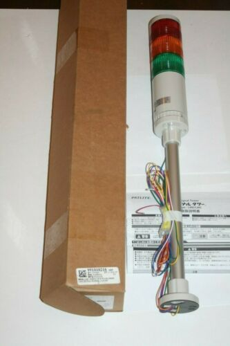 PATLITE LME-302-RYG+FB120 LED Signal Tower 3-Light AC/DC24V * NEW *