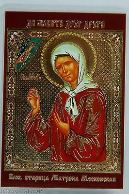 christianity orthodox icon matrona of moscow with pray матрона московская 6х9cm