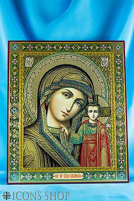 the Kazan icon of the Mother of God Казанская икона Божьей Матери 20x24cm