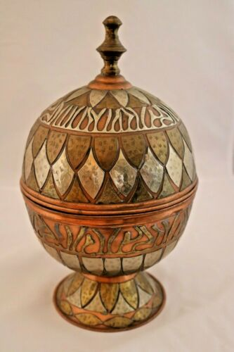 Vintage Islamic Middle Eastern Copper Brass Bowl Footed with Lid