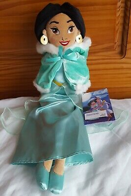 Disney Store exclusive Princess Jasmine (Aladdin) soft plush toy doll