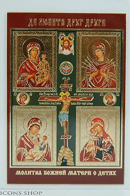 4 theotokos virgin mary orthodox icon 6X8 cm