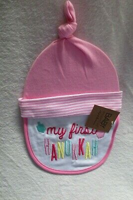 Baby Essentials Girl Bib and Hat My First Hanukkah One Size Pink New