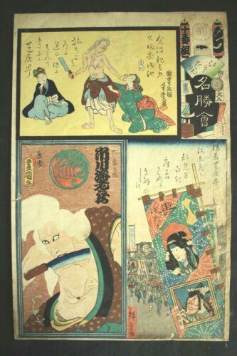 Japanese woodblock print  HIROSHIGE TOYOKUNI KUNISADA