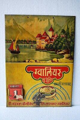 "Vintage Gwalior Boot Polish Advertising Tin Sign Calendar Depicting Scenery ""01"