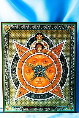 All-Seeing Eye Icon Всевидящее Око Икона Voir L'icône De L'ceil Ver Icono