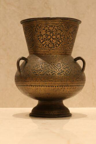 Antique Handmade Museum Islamic Arabic brass vase Pitcher jar Quran  Allah name