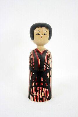 伝統小芥子 Dento Kokeshi Vintage - Japanese Doll Kijiyama Made in Japan 075