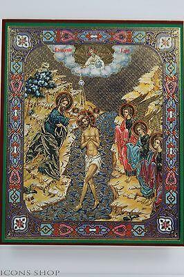 Orthodox Icon The Baptism Of Jesus Christ Christening Крещение Господне