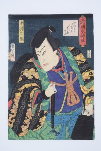 Japanese EDO Original Ukiyo-e woodblock ACTORS print by KUNICHIKA from Japan