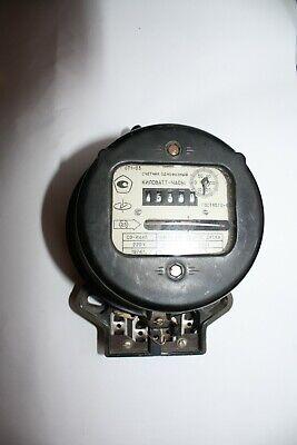 Vintage Round Electrical Watt-hour Meter Russian Soviet Working Condition 1974