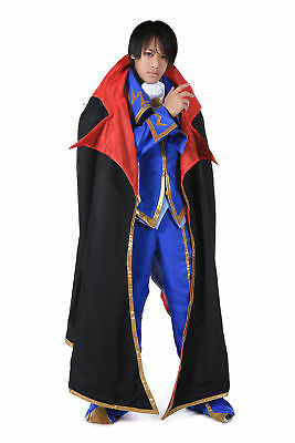 Code Geass: Lelouch of the Rebellion Cosplay Costume Zero 2nd Version - Code Geass Zero Kostüm
