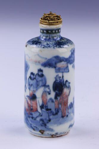 A FINE BLUE & WHITE UNDERGLAZED RED PORCELAIN SNUFF BOTTLE, 18TH CENTURY