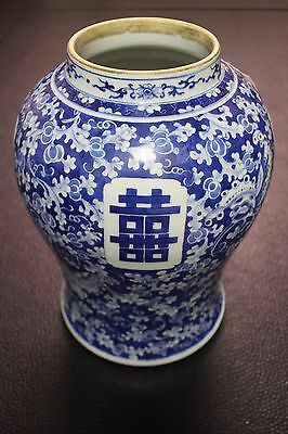 Chinese 19th Century Blue & White Vase Open Window Design Double Happiness Jar
