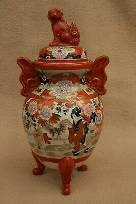 ANTIQUE VINTAGE JAPANESE DOG OF FO IMARI POT