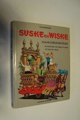 Suske en Wiske 25 Jaar Jubileumuitgave (Rikki en Wiske + Het Spaanse Spook) 1973