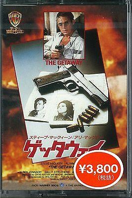 THE GETAWAY: Steve McQueen  - Japanese original 8mm Video TAPE RARE