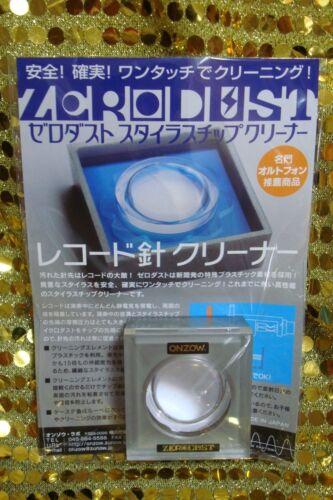 STYLUS CLEANER ZERODUST ONZOW JAPAN MOST NEW 2021 JUNE MODEL TYPE Free S/H