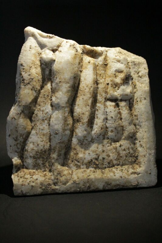 ROMAN MARBLE FRAGMENT OF HERCULES CA. 1ST-2ND CENTURY