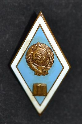 ORIGINAL SOVIET RUSSIAN TEACHER UNIVERSITY GRADUATION BADGE 1955 AND ORIGIN BOX