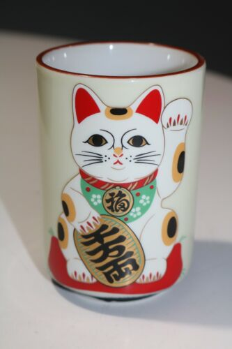 """Vintage Japanese """"Lucky Cat"""" Cup - 4 1/8"""" tall"""