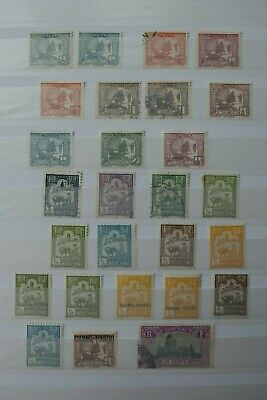GB Stamps - Gambia - Small Collection - E2