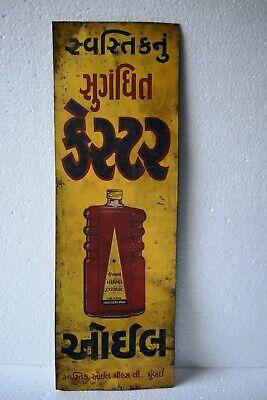 """Vintage Swastik Castor Hair Oil Advertising Tin Sign Depicting Oil Bottle Litho"""""""