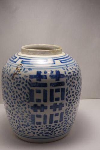 ANTIQUE VINTAGE WHITE BLUE CHINESE PORCELAIN GINGER JAR CHARACTERS/  Kangxi Mark