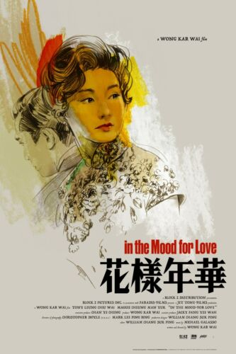 Greg Ruth In The Mood For Love Mondo Movie Poster Print Wong Kar Wai *IN HAND*