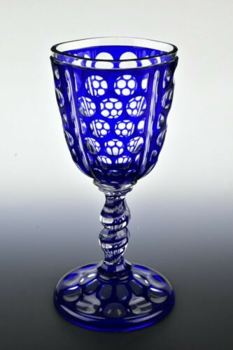 Large Bohemian Cobalt Blue Glass Chalice With Blue And White Cotton Twist Stem