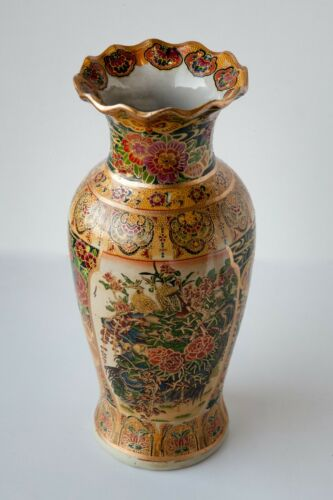 """Vintage Oriental 11.5"""" Tall Hand Painted Vase, Marked """"A"""""""