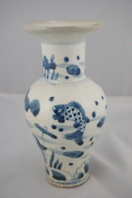 "Chinese Asian Porcelain Blue and White Vase Koi Fish Flowers 6 5/8"" H"