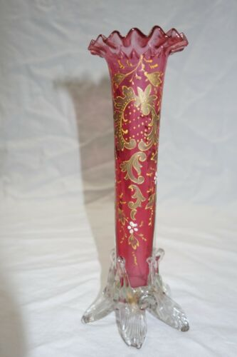 Stevens & Williams Hand Painted Fluted Vase w/Applied Rigaree Petal Feet