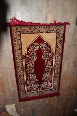 """Butt Silk Mills LTD. Prayer Mat Made In Pakistan 25 1/2"""" Wide X 45"""" Deep"""
