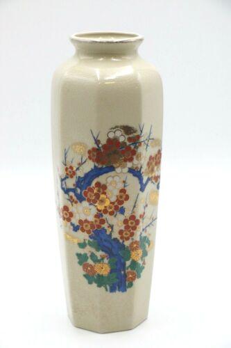 Vintage Vase Cherry Blossom Tree Gold Accent Japanese Crackled Glaze