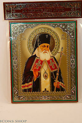 ICON St. Luke the Confessor Archbishop of Crimea wood base Св Лука Крымскому