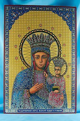 Virgin Mary Jesus Black Madonna Roman Catholic Icon Czestochowa Icon 18Х26Cm