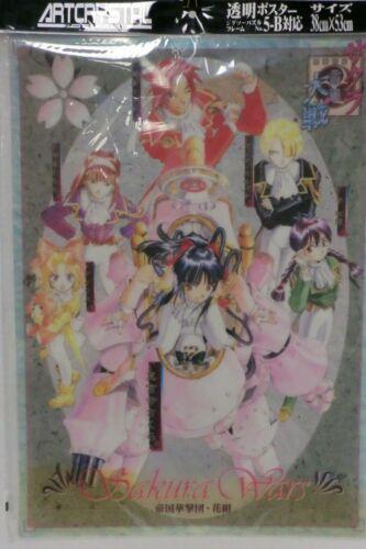 Sakura Taisen (Wars) Art ARTCRYSTAL Clear Translucent Poster Cel RARE LIMITED