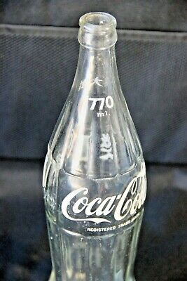 Coca-Cola 770 ml Taiwan/Chinese Bottle, 1973, almost 50 years old, Ultra Rare