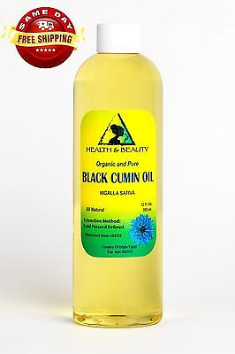 Black Cumin Seed Oil Refined Organic Carrier Cold Pressed...
